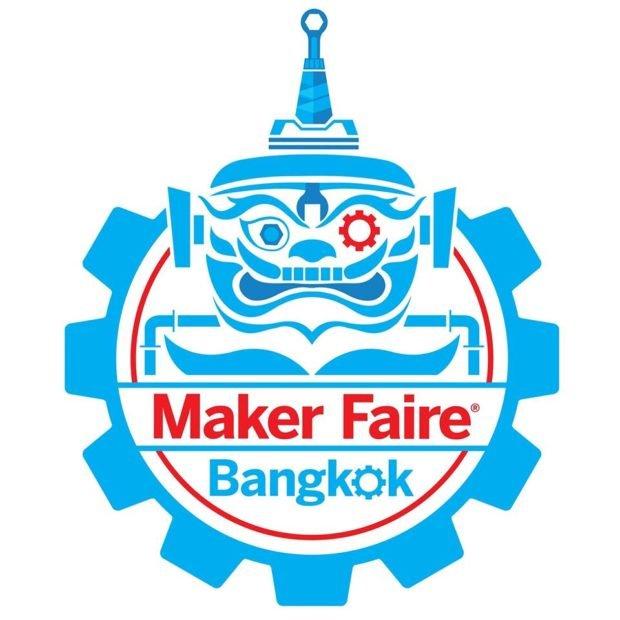 mfb-badge-620x620